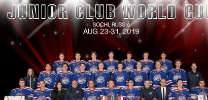 Team AJHL Departs for 2019 Junior Club World Cup in Russia