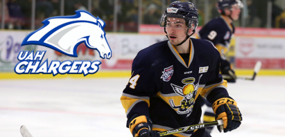 Tanner Hickey Commits to University of Alabama-Huntsville Chargers